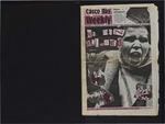 Casco Bay Weekly : 24 September 1992