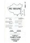 Hu Shang, 1982 by Hu Shang Restaurant
