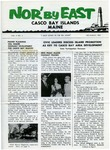 Nor' by East, Jul-Aug 1962 by Casco Bay Island Development Association
